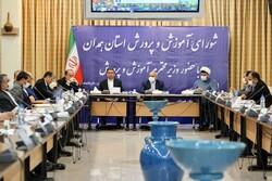 دستگاههای اجرایی استان همدان موانع هوشمندسازی مدارس را رفع کنند