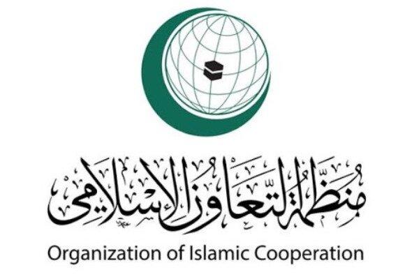 اسلامی تعاون تنظیم کا سکیورٹی کونسل سے کشمیر کے حوالے سے وعدے پورے کرنے کا مطالبہ