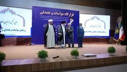 شرایط حضور زائران در مشهد را فراهم کنیم