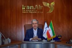 طهران تطلب فك شفرة بيانات الصندوقين الأسودين للطائرة الأوكرانية بفرنسا