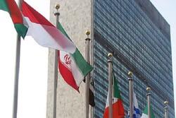 إيران ترفض إتهامات الامم المتحدة حول مصدر الأسلحة التي إستهدفت السعودية
