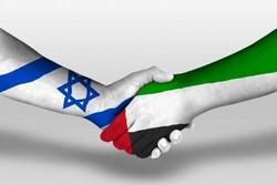 """""""حماس"""" ترد على تصريحات السفير الإماراتي"""
