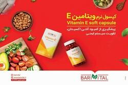 باریویتال؛ برند جدید باریجاسانس در تولید مکملهای غذایی و رژیمی