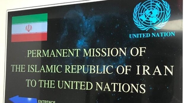 Iran urges UN to hold US accountable for plane harassment