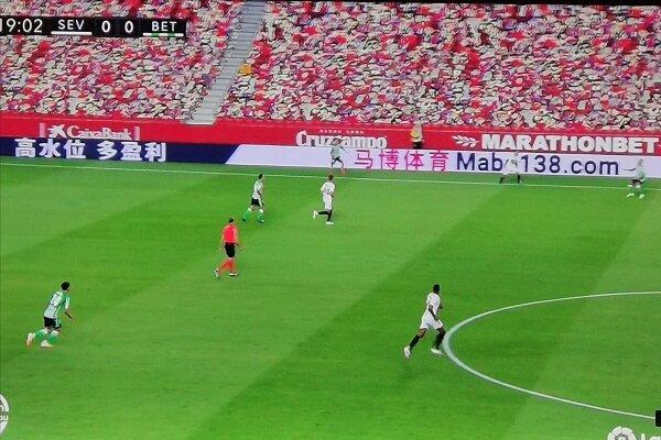 رایانهها تماشاچیان را به فوتبال اسپانیا بازگرداندند
