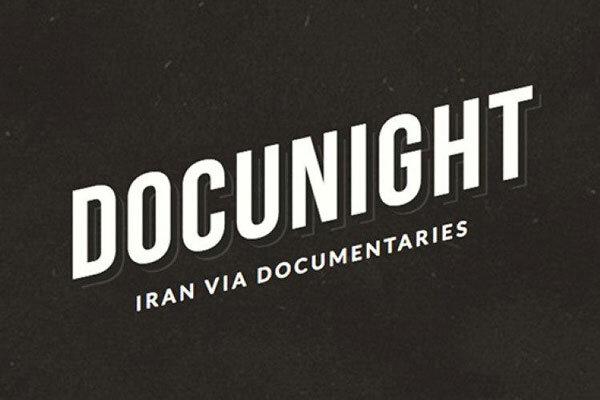 همکاری مرکز گسترش با «داکیونایت» برای عرضه جهانی مستندهای ایرانی
