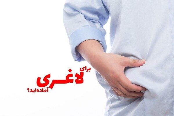 عوارض رژیم لاغری بدون توجه به مزاج/دوباره چاق می شوید