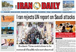 Front pages of Iranian international dailies on June 14