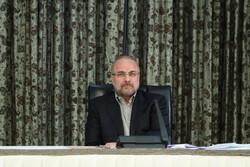 رئيسة البرلمان الأندونيسي تؤكد ضرورة دعم القنوات الثنائية لتعزيز التعاون مع إيران