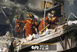 VIDEO: Deadly explosion in China