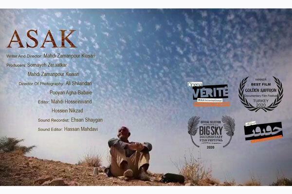 'Asak' to vie at Intl. Festival of Ethnological Film in Belgrade
