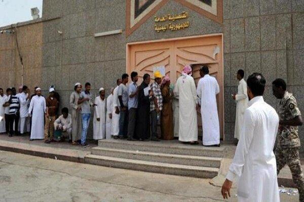 سعودی عرب نے یمن کی مستعفی اور فراری حکومت کے سفارتخانہ کو بند کردیا