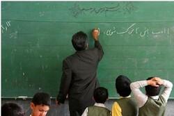 دکتر معلمین، ظرفیت مغفول مانده آموزش و پرورش