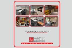 آغاز فعالیتهای آموزشی انجمن صنفی تئاتر تهران
