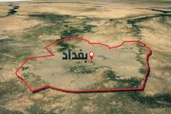 Iraqi security forces raid Kataib Hezbollah HQ in Baghdad