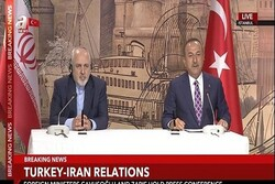 Erdogan to visit Iran after pandemic: Cavusoglu
