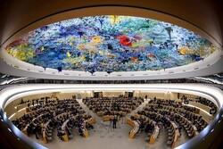 سعودی عرب اقوام متحدہ میں انسانی حقوق کونسل کا الیکشن ہار گیا