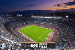 آخرین اخبار از حاشیههای فوتبال جهان