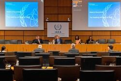 نشست سالانه کنفرانس عمومی آژانس بین المللی انرژی اتمی آغاز شد