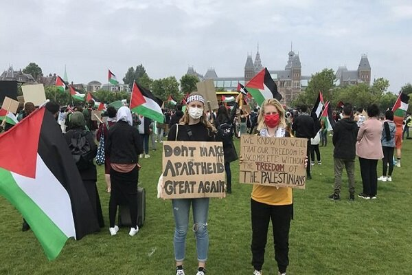 احتجاجات بهولندا تنديداً لمخطّط الضم الصهيوني