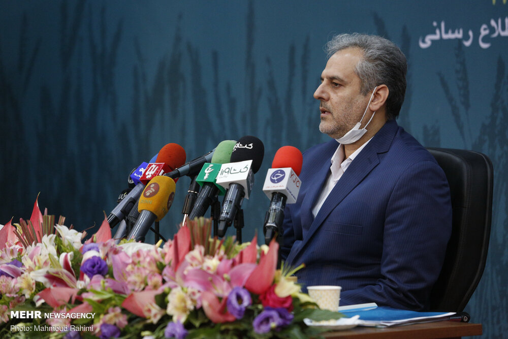 Agriculture minister holds presser