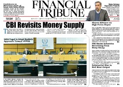 Front pages of Iran's English-language dailies on June 16