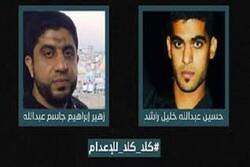 بحرینی حکومت کا بحرینی انقلابیوں کے خلاف ظلم و ستم اور جبرو تشدد کی لہر کا سلسلہ جاری