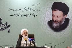 ایرانی عدلیہ کے نائب سربراہ کا پریس کانفرنس سے خطاب