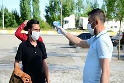 Bitlis'te maskesiz dışarı çıkmak yasaklandı