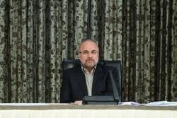 Iran, Bosnia-Herzegovina emphasize need for strengthening parliamentary ties