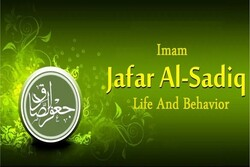 25th Shawwal coincides with Martyrdom Anniversary of Imam Ja'far al-Sadiq (PBUH)