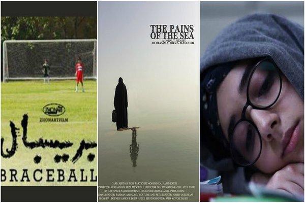 UK's Ramsgate Filmfest. to host 3 Iranian titles