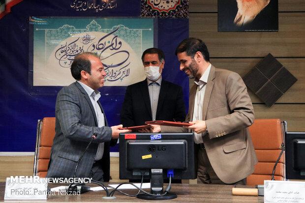 سفر سعید محمد فرمانده قرارگاه خاتم الانبیا به شهرکرد