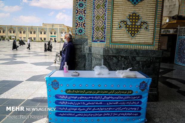رعایت پروتکلPilgrims visiting Imam Reza holy shrine preserving anti-coronavirus protocols های بهداشتی در حرم مطهر رضوی