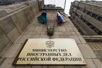 وزارت خارجه روسیه به دولت بایدن هشدار داد