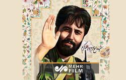 تشییع پیکر شهید مدافع حرم جواد الله کرم در تهران