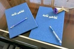 وزارت علوم و بهداشت تفاهمنامه همکاری امضا کردند