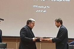 تفاهم نامه همکاری بین خراسان جنوبی و سازمان شهرداری ها امضاء شد