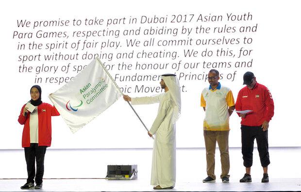 Bahrain awarded 2021 Asian Youth Para Games
