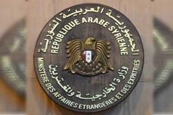 بیانیه وزارت خارجه سوریه در واکنش به حمله به کشتی ایرانی