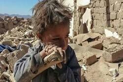 کشتار، زندان های سری و شکنجه ارمغان ائتلاف سعودی برای یمنیها
