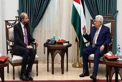 وزیر خارجه اردن با رئیس تشکیلات خودگردان فلسطین رایزنی کرد