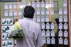 تلاش شوراهای حل اختلاف برای حفظ حقوق موجر و مستأجر