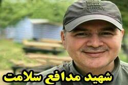 پیام تسلیت نماینده ولی فقیه در استان در پی شهادت پزشک مجاهد
