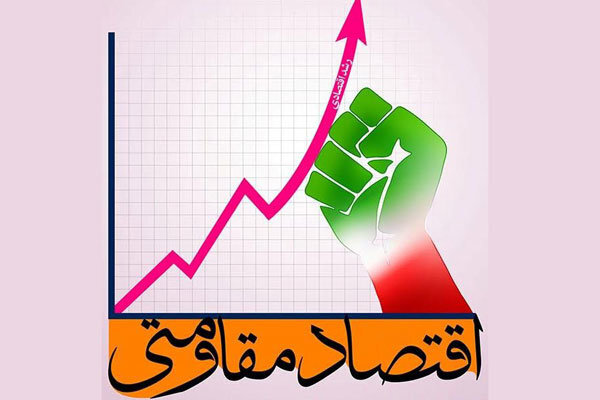 ۳۲ پروژه اقتصاد مقاومتی در بوشهر اجرا میشود/ اشتغال دو هزار نفر