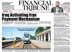 Front pages of Iran's English-language dailies on June 20