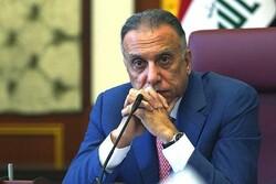 «الکاظمی» نسبت به عملیات علیه مقر حشد شعبی ابراز تأسف کرده است