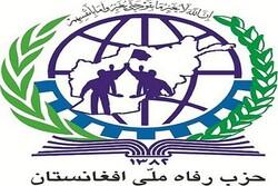 Afganistan Milli Refah Partisi'nden Suudi Arabistan'a tepki