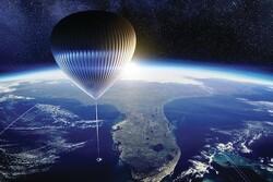 سفر به ارتفاع ۱۰ هزار فوتی زمین با بالن فضایی