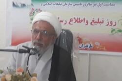 شورای تبلیغ در مازندران شکل گرفت/ تولید محتوای دینی در فضای مجازی
